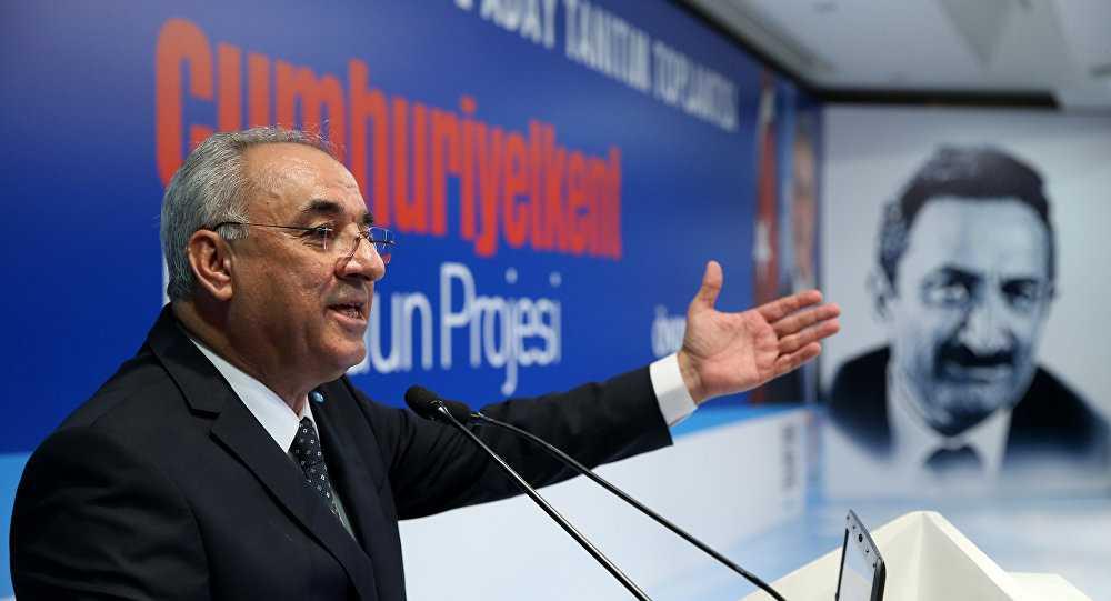 DSP Genel Başkanı Aksakal, İncirliova'ya Geliyor