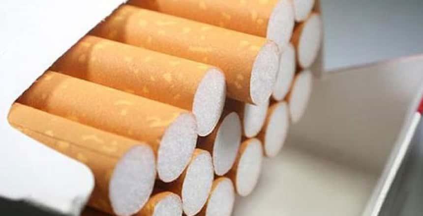 Tütün Ürünlerine Zam Geldi